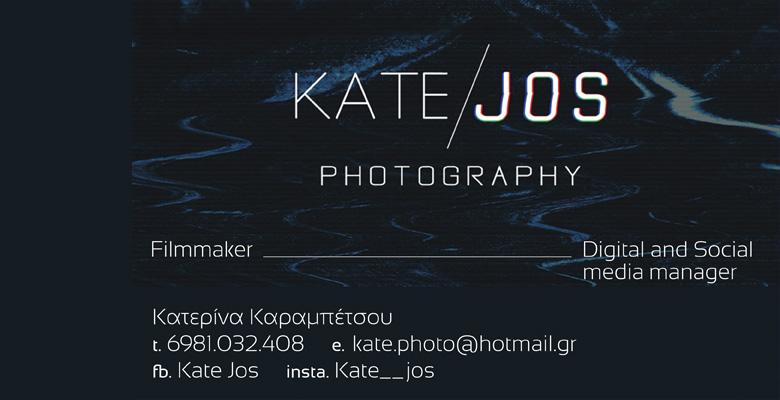 780x400_KATEJOS